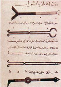 abulcasis_al_zahrawi_tasrif