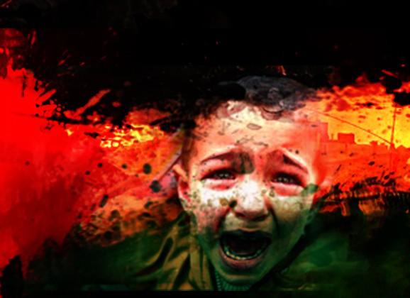 I AM GAZA
