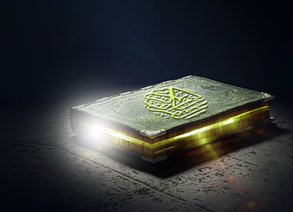 the qur'an for modern times Qurʾān: qurʾān, (arabic:  pre-modern muslim exegetes envisaged the revelation of the qurʾān as having been intimately  the qur'an and hadith as source and.