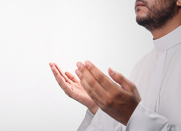 What's Happening to My Dua?