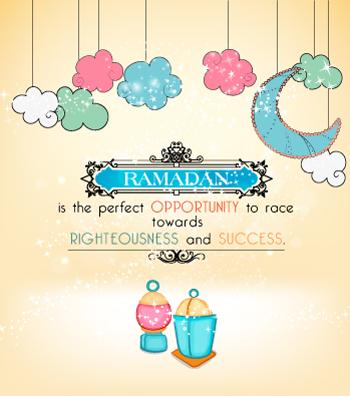 Ramadan-Blog_Stick_imsg_inside
