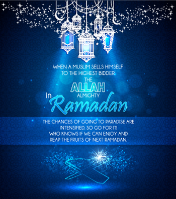 short essay on blessing of ramadan