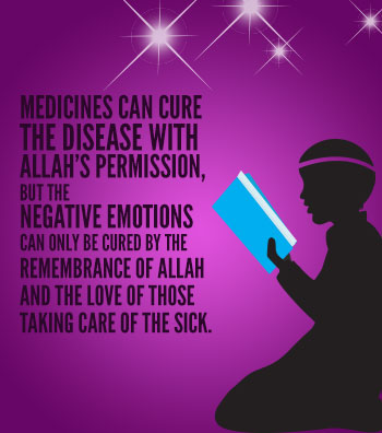 Ramadan for the Sick-- Reap the Benefits of Ramadan