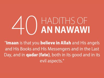 An Nawawi's Hadith #2: Hadith of Jibreel A S [Part I] - IOU Blog